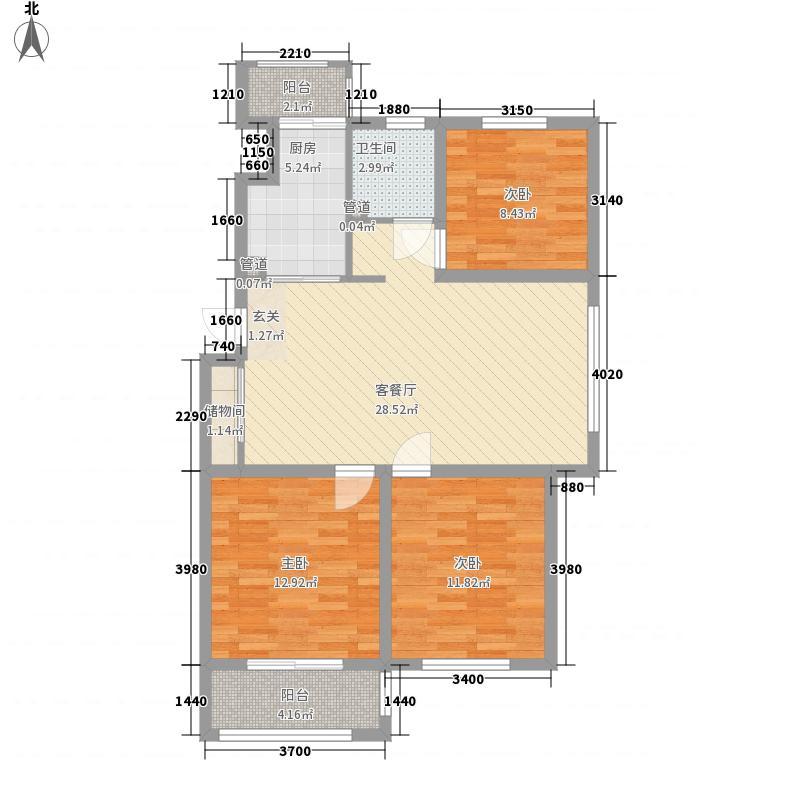 中房馨街里111.00㎡1-17号楼华居户型3室2厅1卫1厨