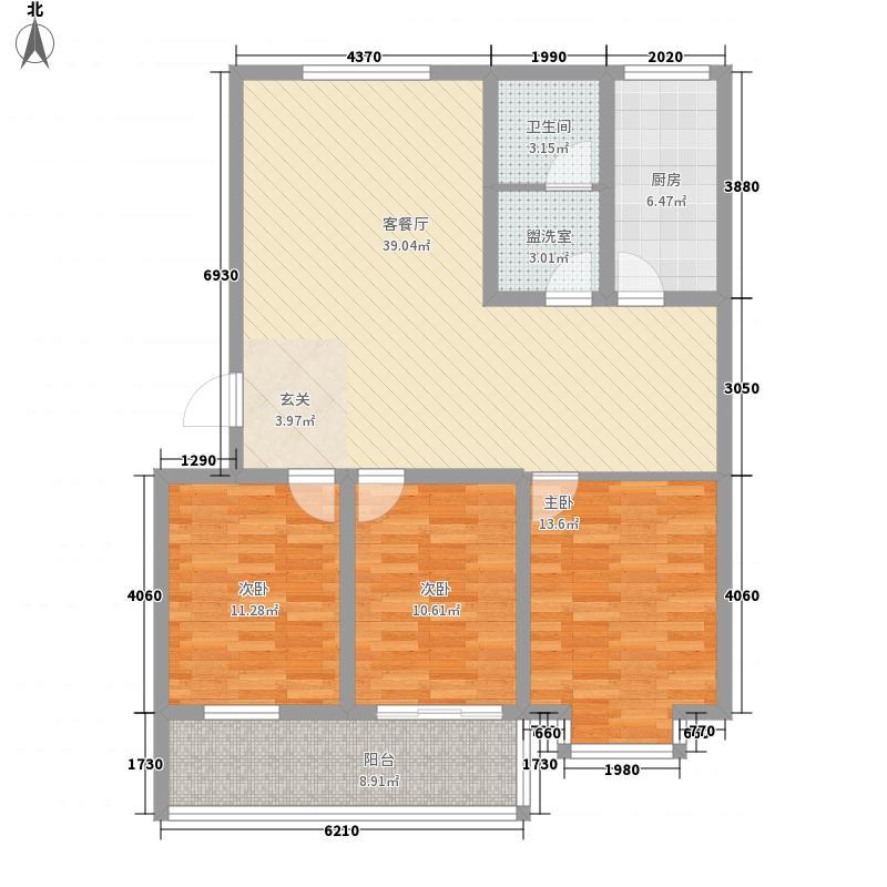 恒信御景峰135.00㎡3户型3室2厅1卫1厨