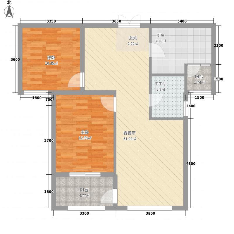 芭东海城1.68㎡标准层F2户型2室2厅1卫1厨