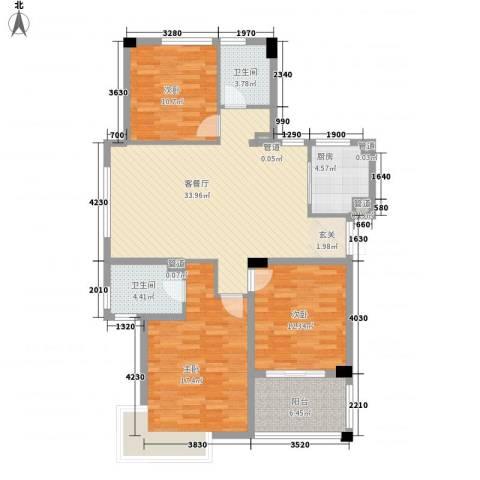 康恒悦麒美寓3室1厅2卫1厨132.00㎡户型图