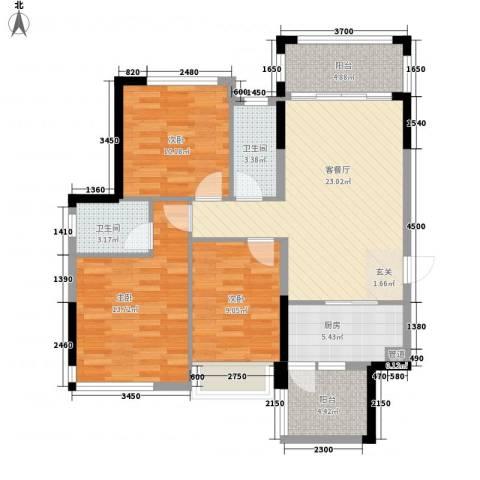 金鸿利嘉阁3室1厅2卫1厨86.00㎡户型图