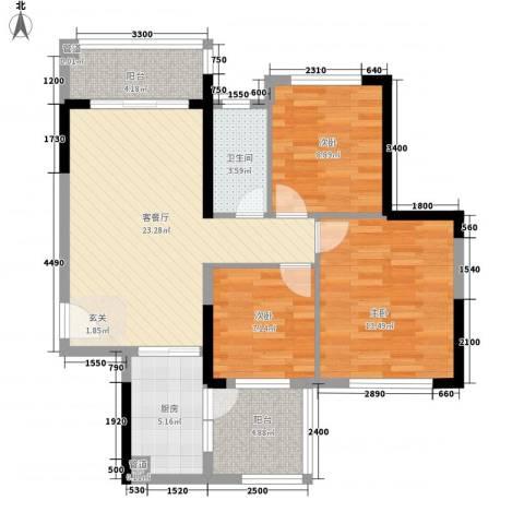 金鸿利嘉阁3室1厅1卫1厨70.72㎡户型图