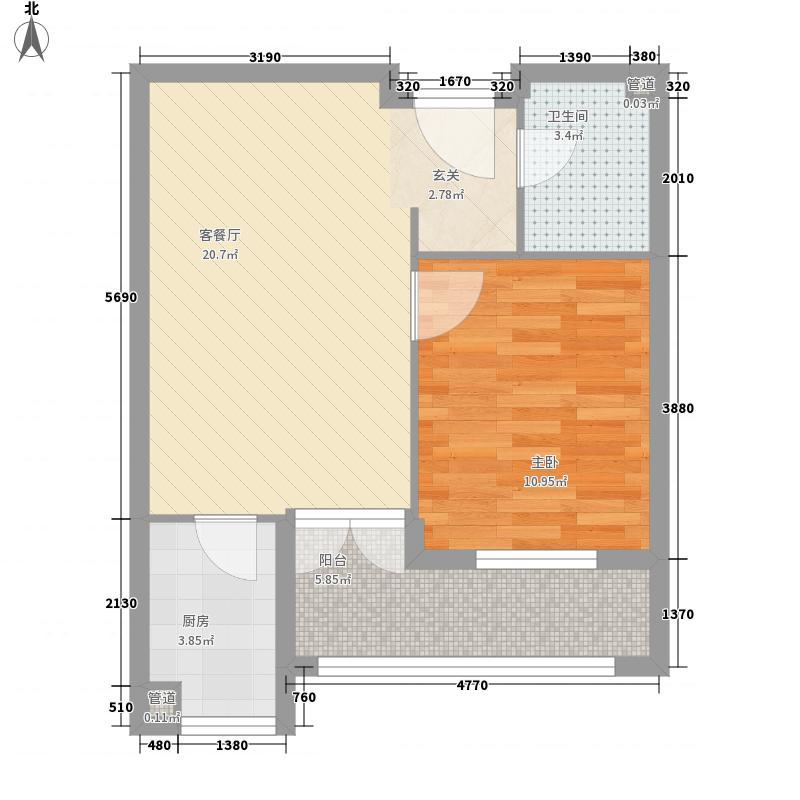 鑫苑名家64.00㎡公寓二期22#楼A2户型1室1厅1卫
