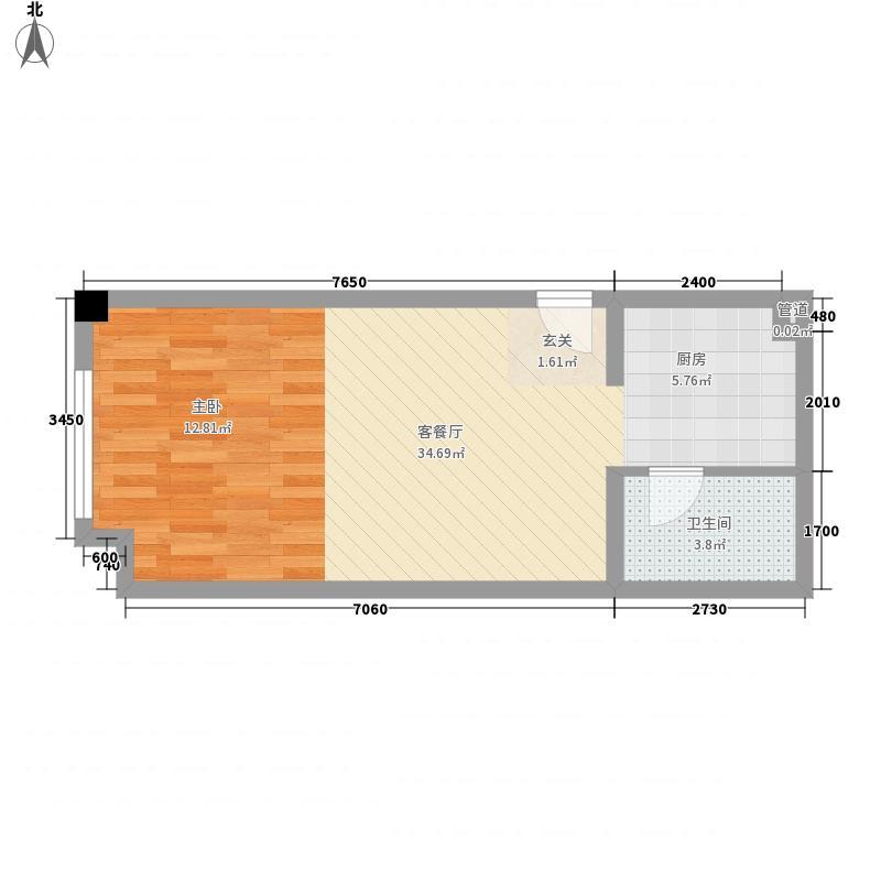 东方海洋・天和大厦53.78㎡b户型1室1厅1卫1厨