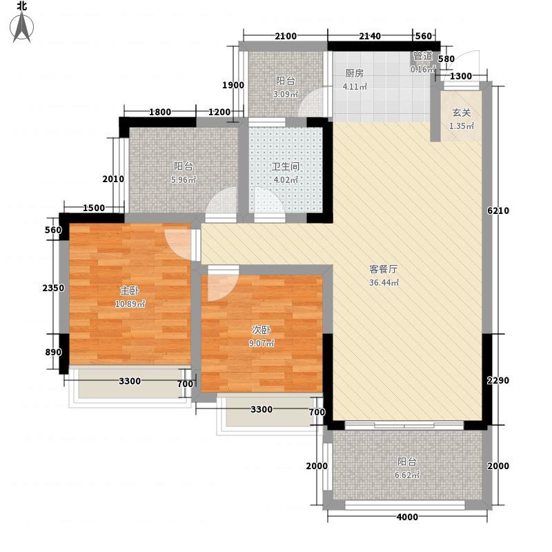 水木阳光上东7.22㎡D9722户型2室2厅1卫1厨