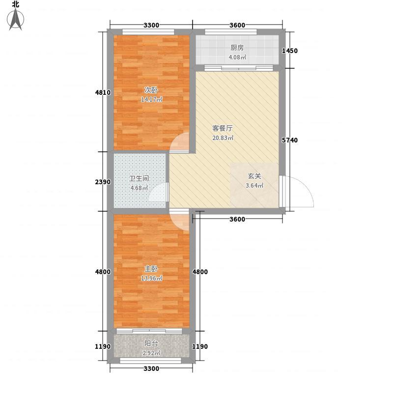 学府嘉苑78.80㎡A户型2室1厅1卫