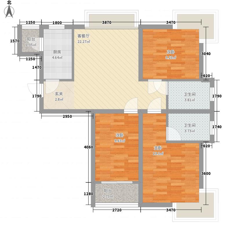 裕兴花园20户型3室2厅2卫1厨