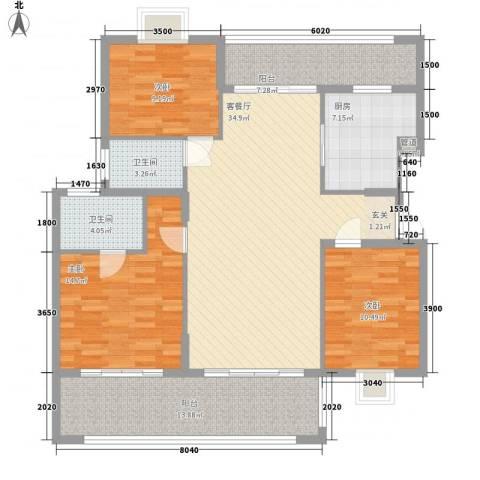 熊猫国际新城3室1厅2卫1厨126.00㎡户型图
