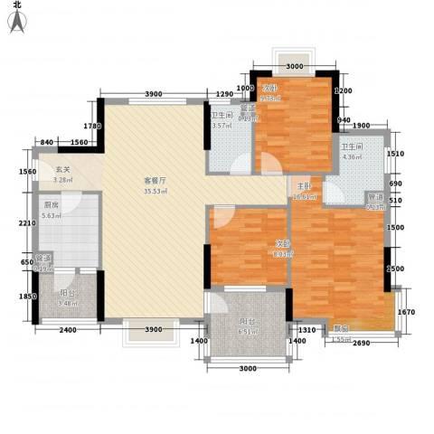 新维楼3室1厅2卫1厨94.02㎡户型图