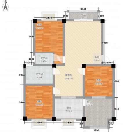 鹤北一街坊3室1厅2卫1厨134.00㎡户型图