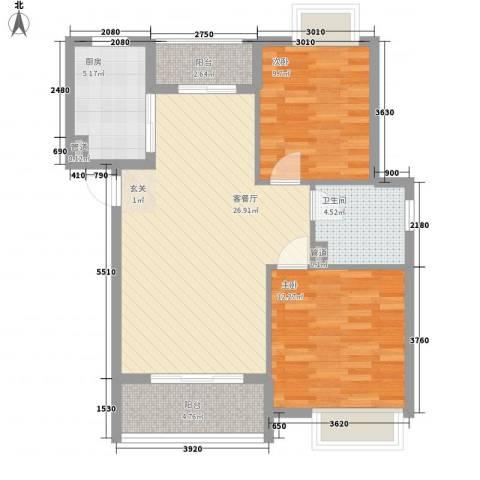 竹树山庄2室1厅1卫1厨94.00㎡户型图