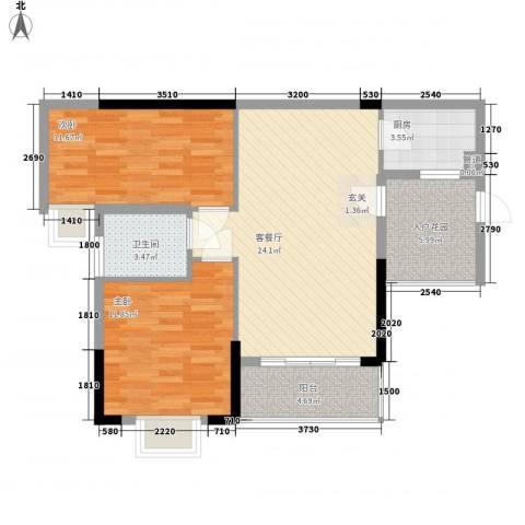澳景湾2室1厅1卫1厨83.00㎡户型图