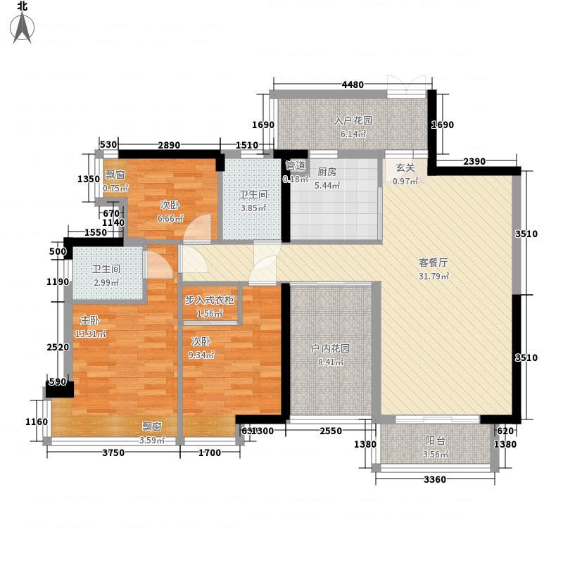 �都117.62㎡1单元01号、2单元02号房户型3室2厅2卫