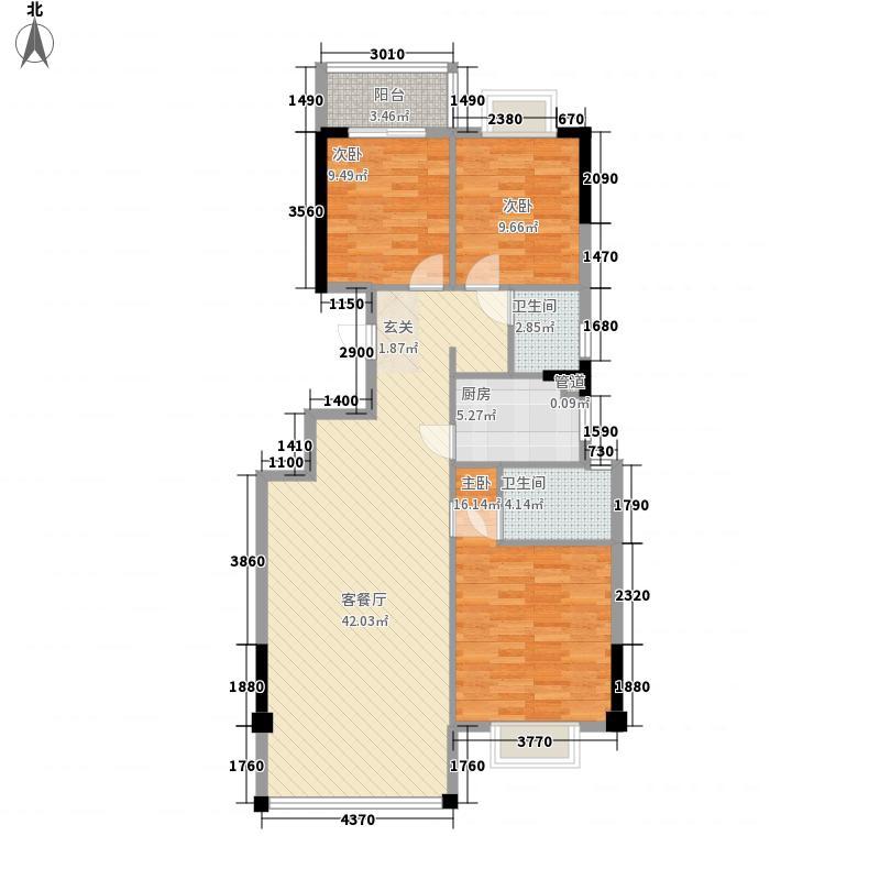 古龙翰林阁122.00㎡C户型3室2厅2卫1厨