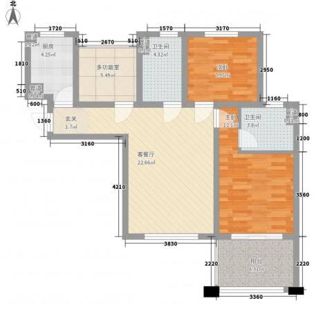 中星・外滩印象花园2室1厅2卫1厨98.00㎡户型图