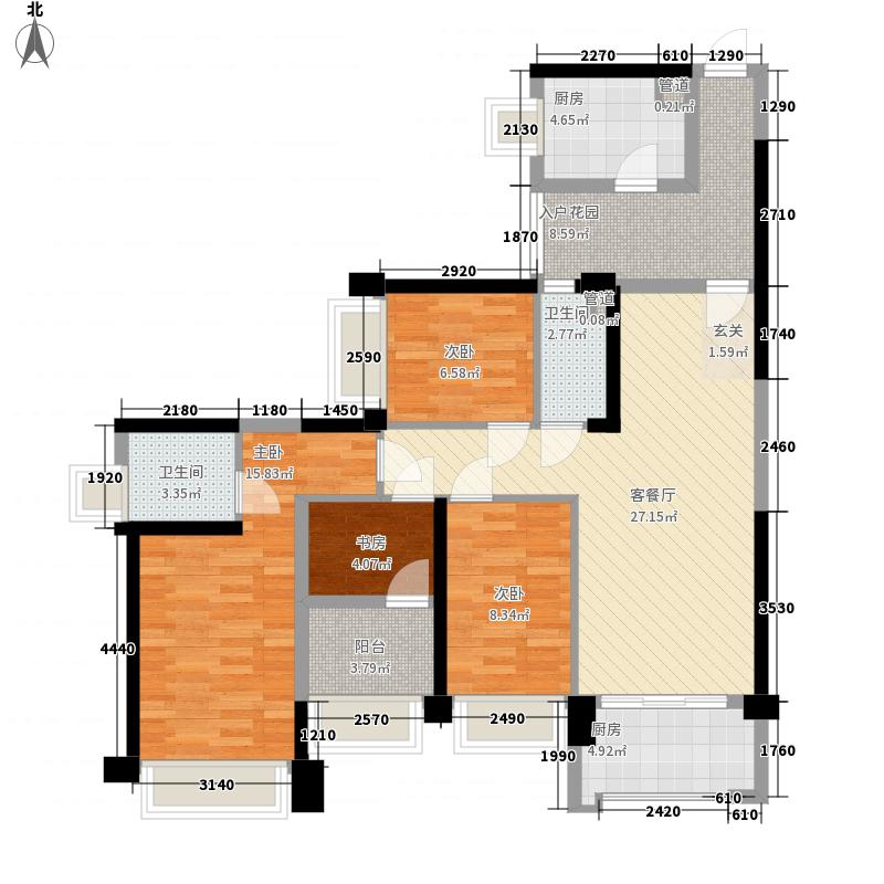 雅居乐剑桥郡132.00㎡9栋五层户型4室2厅2卫1厨