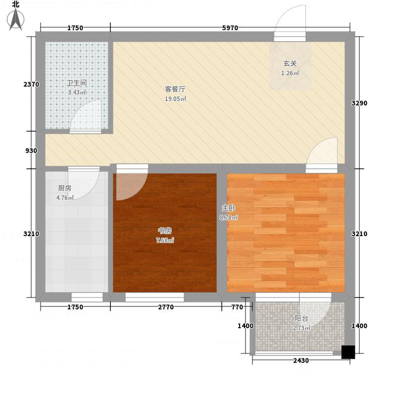 卓尔・10号公馆68.26㎡B户型2室2厅1卫1厨