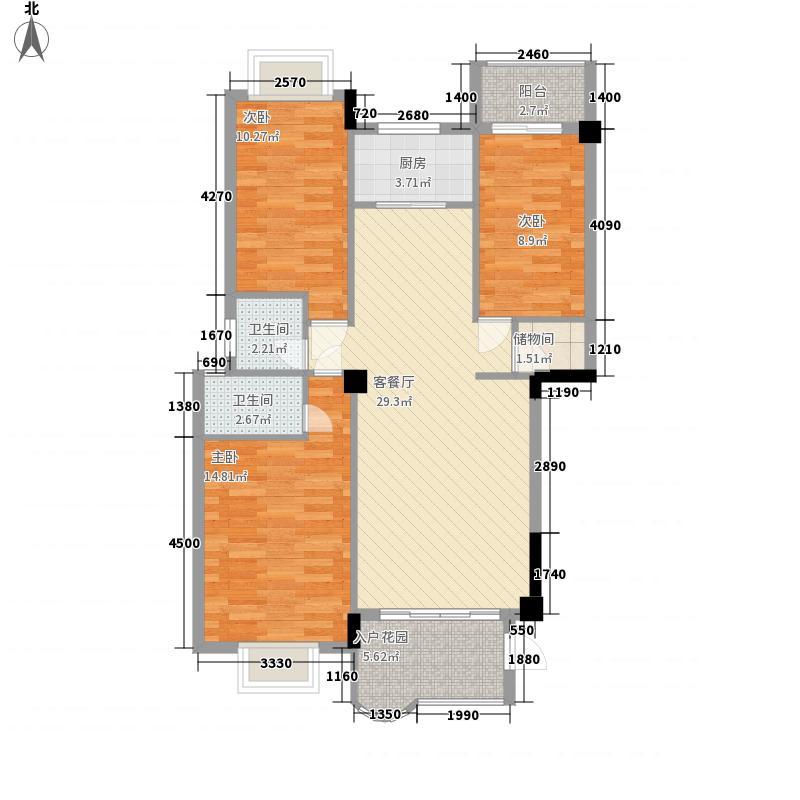 龙腾熙园115.00㎡二C户型3室2厅2卫1厨