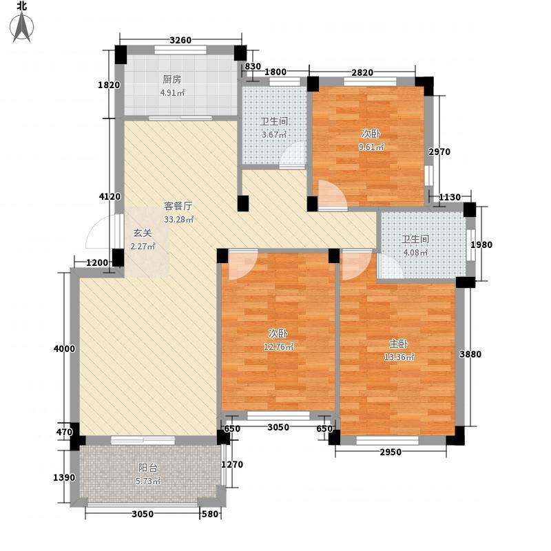 开元云龙谷122.86㎡C1户型3室2厅2卫