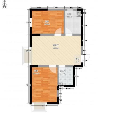 新加坡花园2室1厅1卫1厨70.00㎡户型图