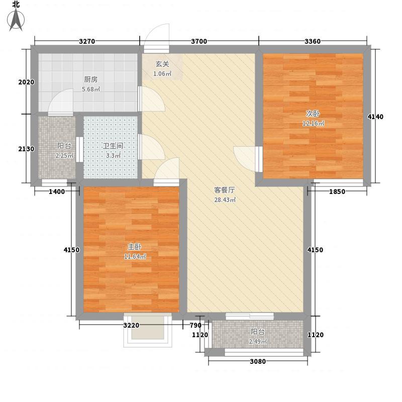 东城绿庭4.70㎡E户型2室2厅1卫1厨
