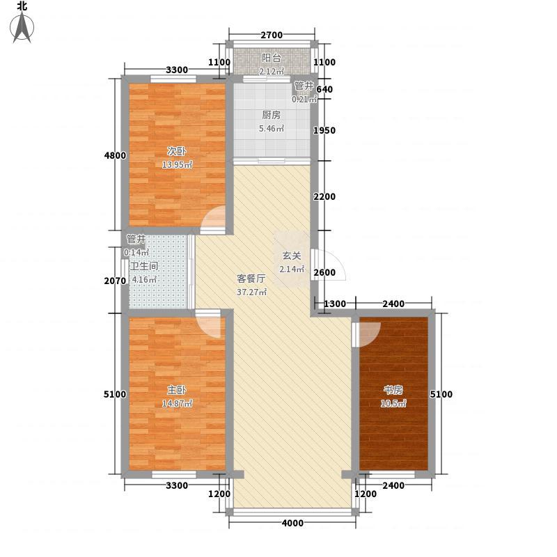 天一朝阳地矿花园122.00㎡G户型3室2厅1卫1厨