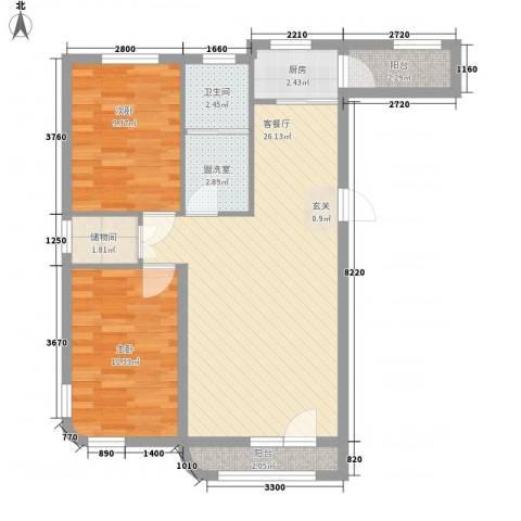 慧谷阳光2室2厅1卫1厨90.00㎡户型图