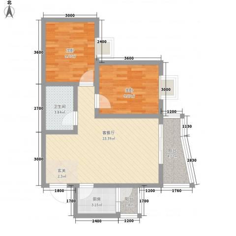 茂源雅居2室1厅1卫1厨54.54㎡户型图