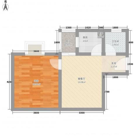 茂源雅居1室1厅1卫1厨42.00㎡户型图