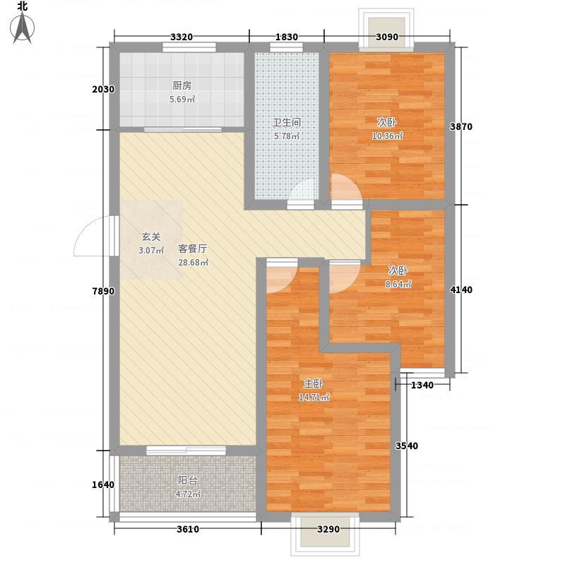 中豪国际花园113.17㎡户型3室2厅1卫1厨