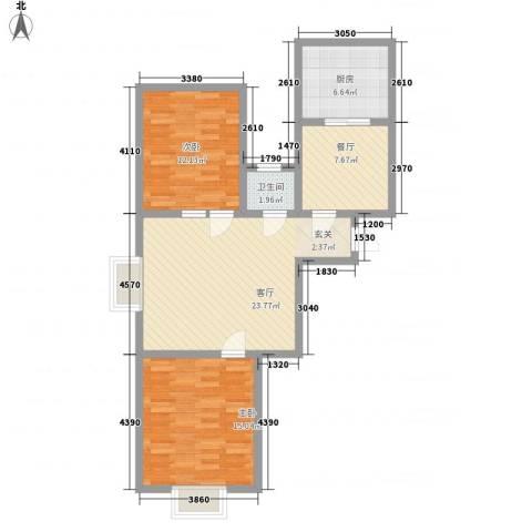 水岸新城2室2厅1卫1厨97.00㎡户型图