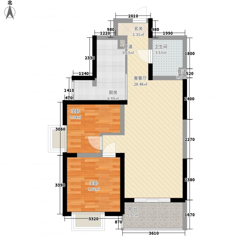 东方雅居88.44㎡B户型2室2厅1卫1厨