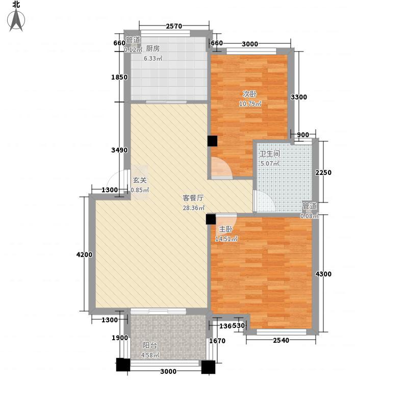 雍逸廷B区户型2室2厅1卫1厨