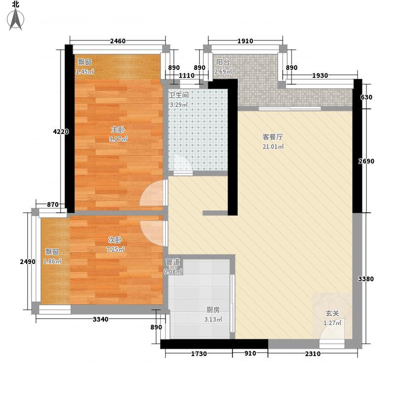 新德家园67.00㎡显名轩悦名轩户型2室2厅1卫1厨