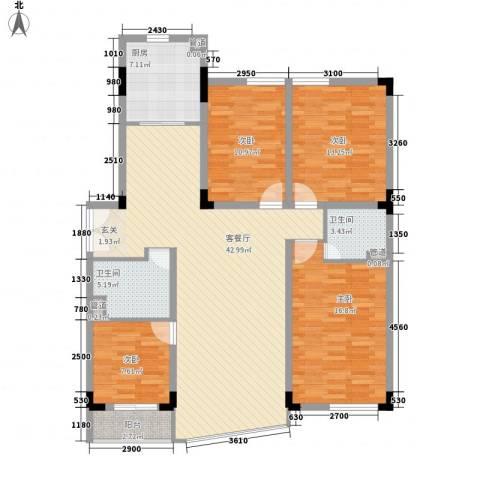 五环高尔夫家园4室1厅2卫1厨156.00㎡户型图