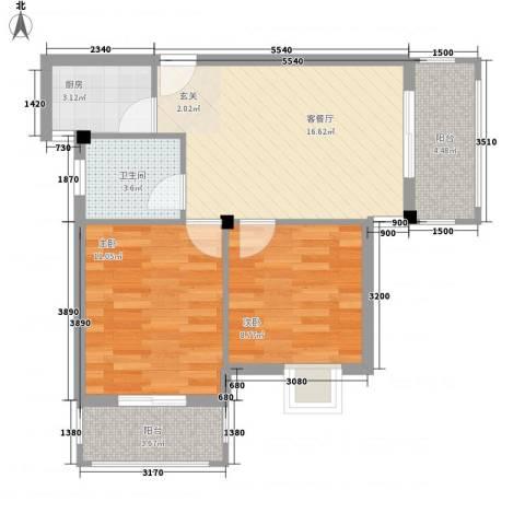 云海观澜2室1厅1卫1厨73.00㎡户型图
