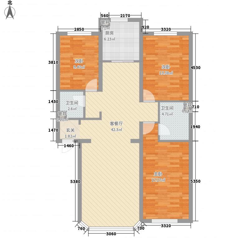 明华欣居园135.00㎡户型3室
