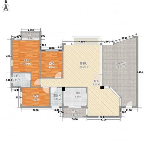 星河传说旗峰天下紫荆苑3室1厅2卫1厨170.00㎡户型图
