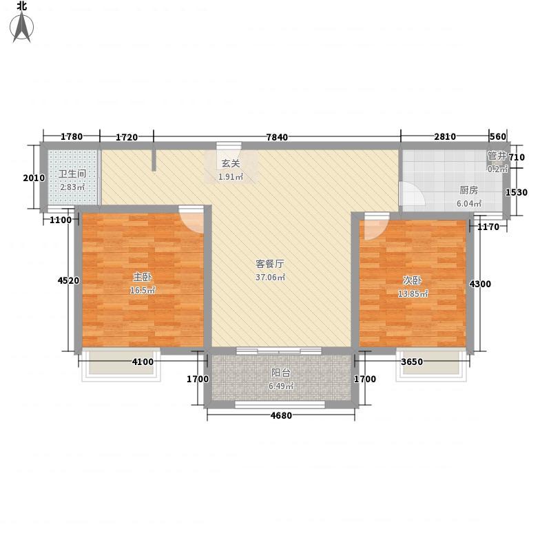 京杭家园117.00㎡一期户型2室2厅1卫1厨