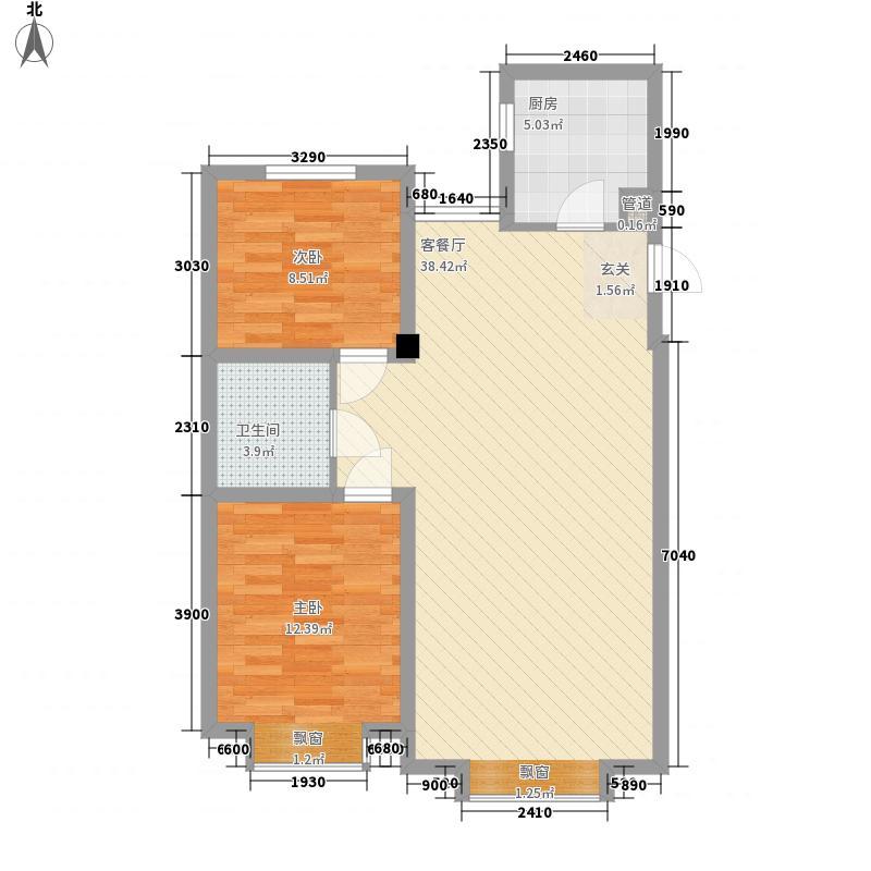 沈阳月星国际城2室1厅1卫1厨96.00㎡户型图