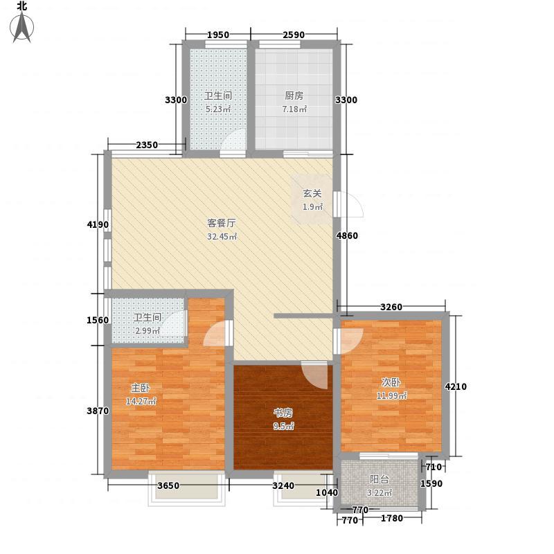 京杭家园124.00㎡一期户型2室2厅1卫1厨