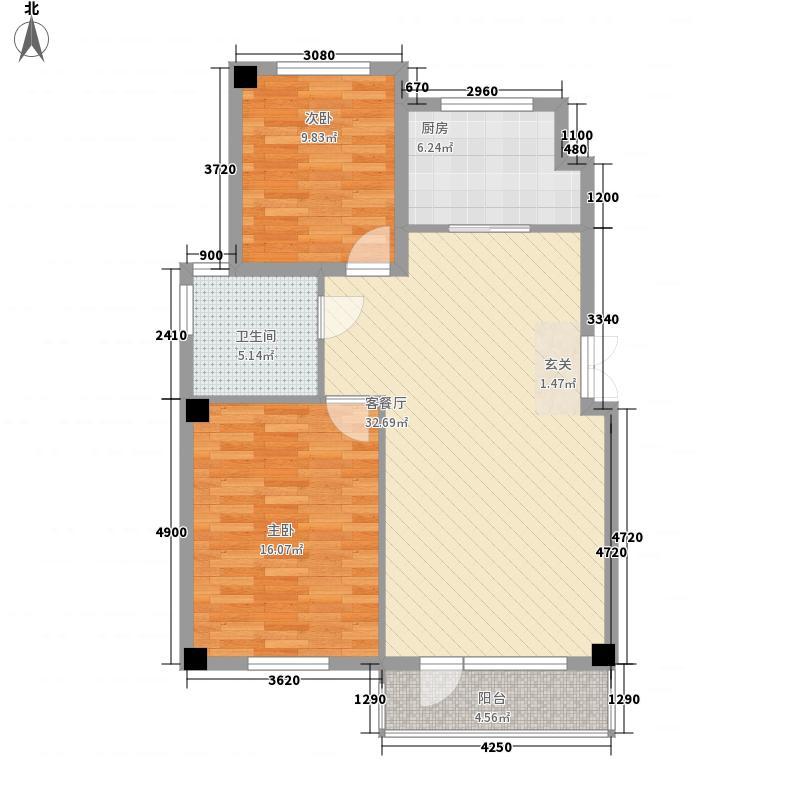 中体奥林匹克花园82.42㎡120号楼C户型2室2厅1卫1厨