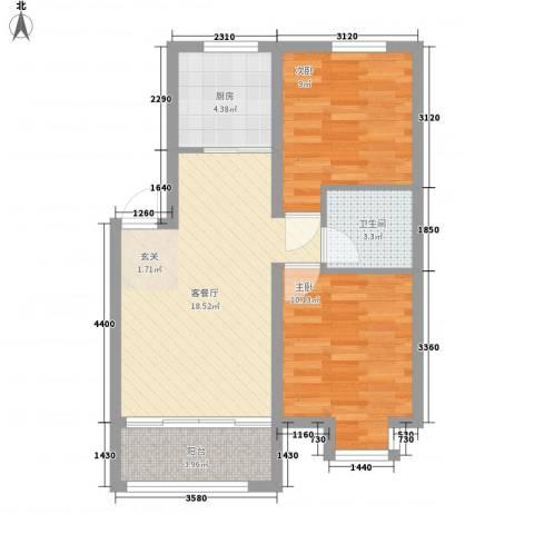 慧海湾2室1厅1卫1厨72.00㎡户型图