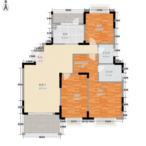 大信海岸家园3室1厅2卫1厨161.00㎡户型图