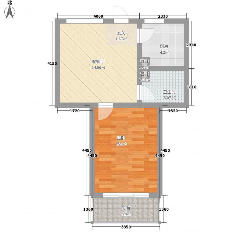 金润花园57.60㎡户型1室1厅1卫