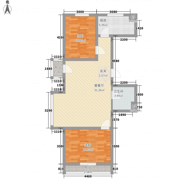 水晶城8.80㎡S-F户型2室2厅1卫