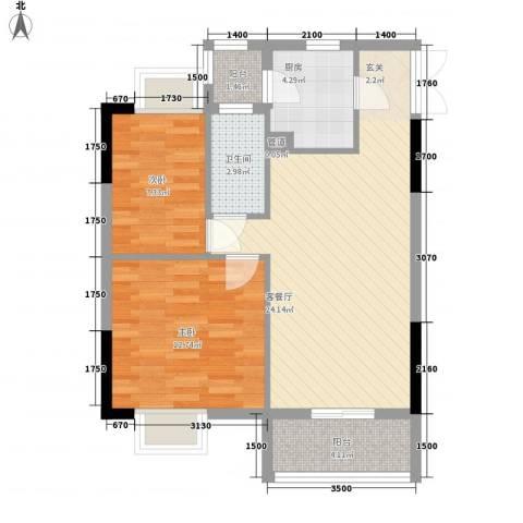 光耀荷兰堡2室1厅1卫1厨76.00㎡户型图