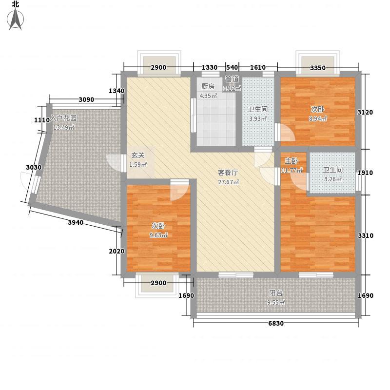 花样年华135.56㎡户型3室2厅2卫1厨