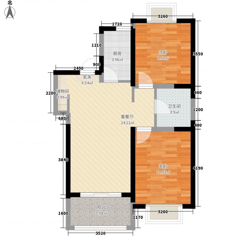 山河城86.12㎡C区5#6#户型2室2厅1卫1厨