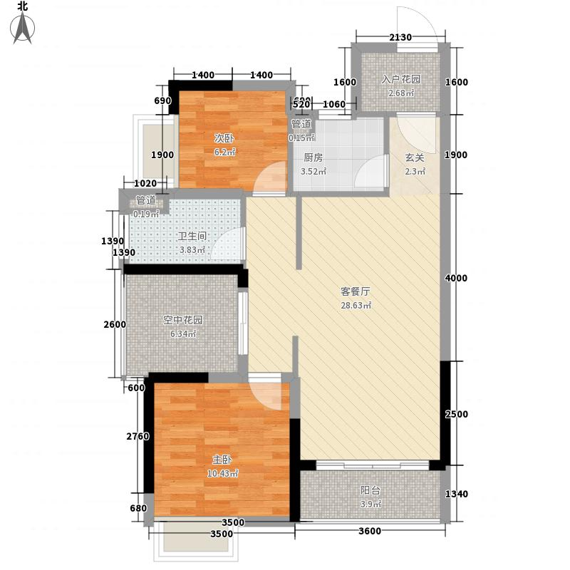 沿海江湾国际74.72㎡1-2栋标准层B1户型2室2厅1卫1厨